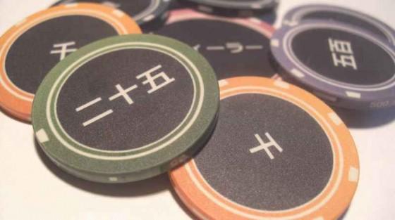 Diamondhead Casino Corporation Casino Card Game Tips